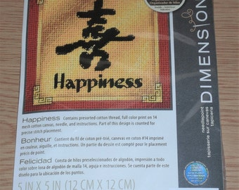 "Sealed Dimensions #17057 HAPPINESS Chinese Writing Symbol Needlepoint Kit 5""x5"""