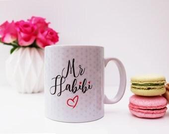 Mr Habibi Islamic Dua Mug