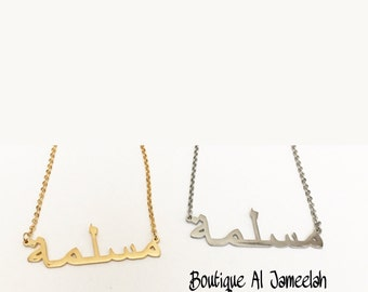 Name plate chains, monogram chains,  Arabic names, Arabic name chains, gold chains, silver chains