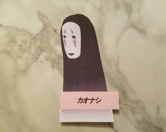 No Face Spirited Away Sticker