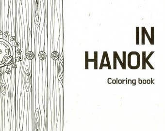 IN HANOK Coloring Book For Adult