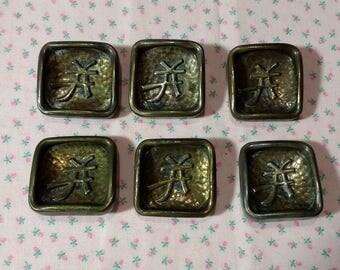 Vintage Metal Buttons Set of 6