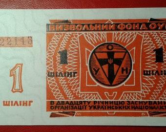 Ukraine 1949 Liberation Fund OUN. # 2