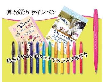 Pentel Fude Touch (Complete Set)