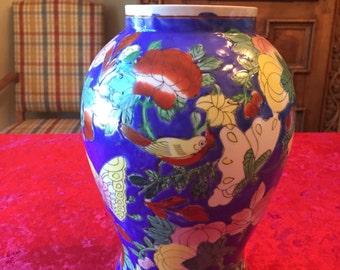 Decorative Asian Vase