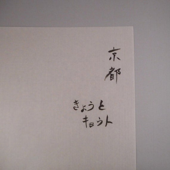 100 Sheets Japanese Chinese Calligraphy Thin Rice Paper