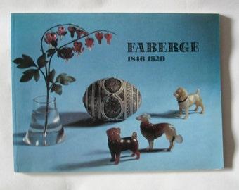 Faberge. 1846 - 1920. A. Kenneth Snowman 1977.