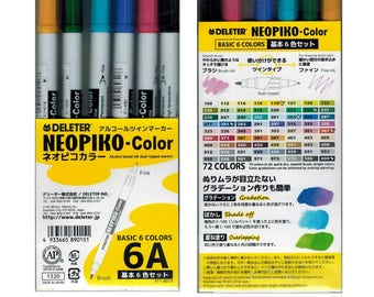 Deleter Neopiko Color Basic 6A Colors Set of Dual Tip Alcohol Markers for Comics Manga Graphic Illustration