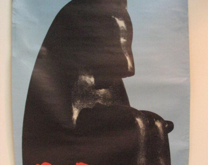 Beniamino Bufano Sculpture Poster, Peace Sculptor, 1974 California Academy of Sciences Golden Gate Park Art Exhibition