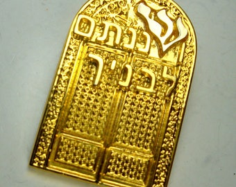 JUDAICA, Michael Katz Signed Hebrew Pin Pendant,   Religious Israeli, Jerusalem