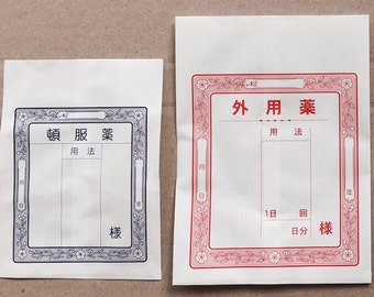 Japanese medical bags/pockets - set of 10
