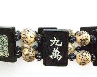 Animal Print Mahjong Bracelet