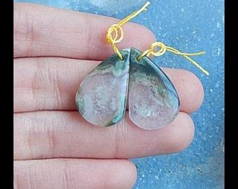 Ocean Jasper Earring Bead,23x14x4mm,3.9g