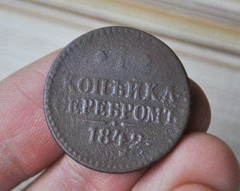 Antique 1842 Imperial Russian copper coin. 1 kopeck. (006)