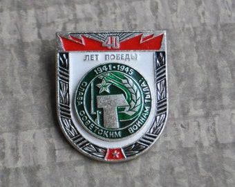 """Vintage Soviet Russian badge,pin.""""40 Years of Victory""""."""