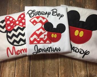 Custom family disney birthday shirts