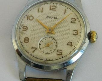 USSR Russian Watch Kama #940S