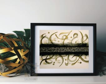 Nikah | Quranic Ayat on Love and Mercy, Islamic wall art, Muslim marriage, islamic calligraphy, arabic calligraphy, islamic frame, print