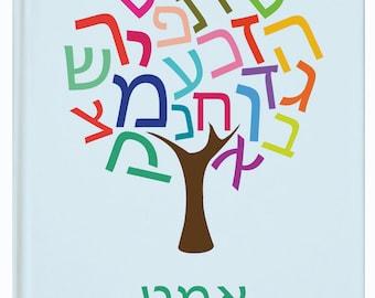 Personalized Hebrew Alphabet Tree Journal