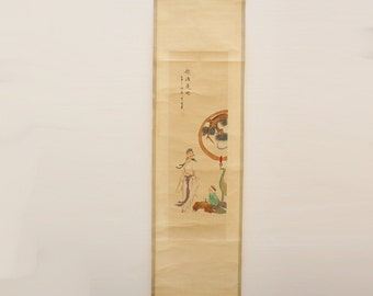 N3057 Vintage Hand-painted Chinese Xuan Paper Painting