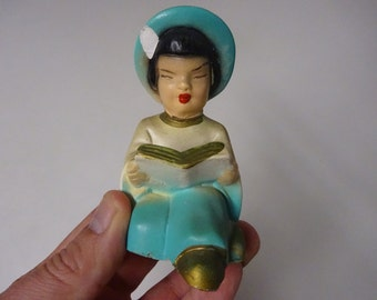 Vintage 1950's Asian Chalkware Replacement Figure - FREE SHIPPING
