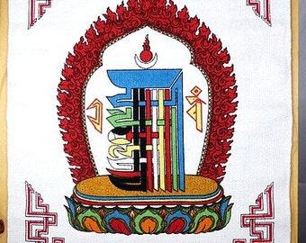 KALACHAKRA meditation support WALL HANGING, tapestry Buddhist, Tibetan tapestry, tenka