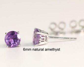 Natural Amethyst Earrings - Silver Amethyst Studs -February Birthstone Jewelry - 6mm natural gemstone studs