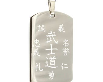 Personalized Stainless Steel Laser Etched Japanese Samurai Bushido Code Dog Tag Necklace