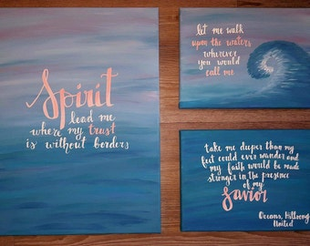 Oceans Hillsong United Lyrics Mural