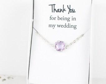 Lavender Silver Bracelet, Light Amethyst Silver Bracelet, Bridesmaid Lavender Bracelet, Silver Bracelet, Bridesmaid Jewelry