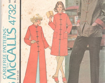 McCalls 4732 1970s Misses Oriental Jacket Housecoat Pattern Easy Womens Vintage Sewing Pattern Size Small Bust 32  34 UNCUT