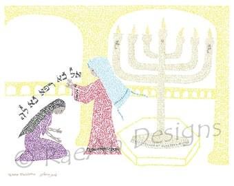Parashat (Torah Portion) Beha'alotcha: Micrography Print
