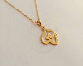 Gold Plated Arabic Calligraphy Teardrop Name Pendant - Arabic Name Necklace