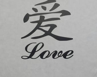 Chinese Character Love Decal
