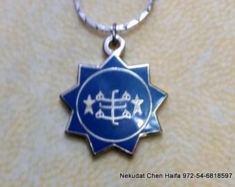 Baha'i nine point star pendant  necklace Haifa jewelery
