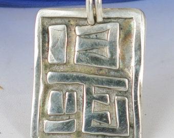Wanderer's Compass Fine Silver Talisman Necklace - Wanderer is Never Lost Necklace - Fine Silver Compass Amulet for Wanderers Necklace Gift