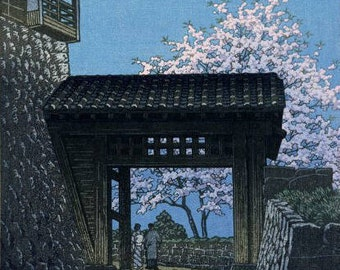 "Japanese Art Print ""Cherry Blossom and Moon at Matsuyama Castle"" by Kawase Hasui, woodblock print reproduction, cultural art, night scene"
