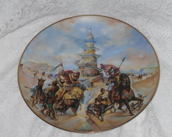 Tower of Babel Plate Collectors Society Yiannis Koutsis Vintage 1978