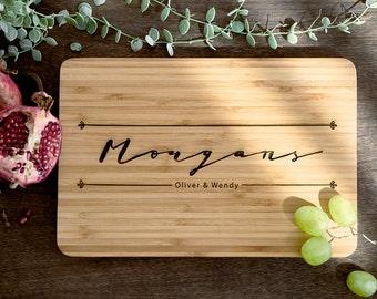 Personalized Cutting Board - Engraved Cutting Board, Custom Cutting Board, Wedding Gift, ...