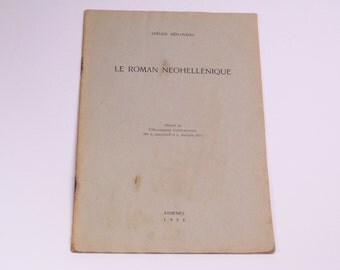1953 french book Le Roman Neohellenique by Stelios Xefloudas, signed