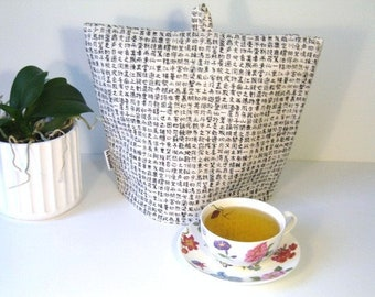 Tea cozy, tea pot cosy, Tea pot cover