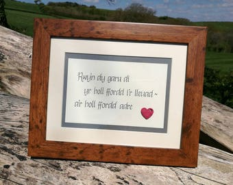 Frame I love you to the moon and back