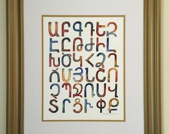 Graphic Armenian Alphabet