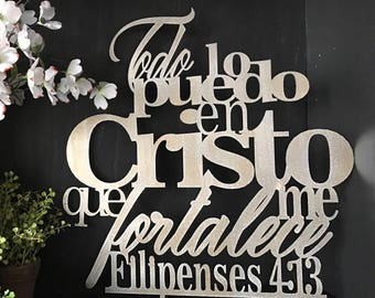 I Can Do All Things Metal Verse Wall Decor Philippians 4:13 SPANISH