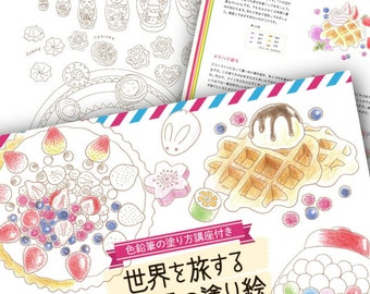 Sweets Candy Around the World Japanese Colouring Book // Fantasy Travel Trip Cute Food Dessert Culture Nature Adult Coloring //