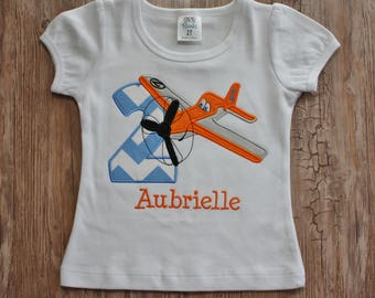 planes birthday shirt, disney planes birthday party shirt, personalized airplane shirt for party, airplane birthday shirt, boy