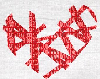 Heart Svg Cut File - Valentines Svg Cut File - Boys Valentines Svg Cut File