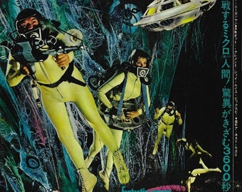 Fantastic Voyage 1966 Sci Fi Film Japanese Release A3 Poster Reprint