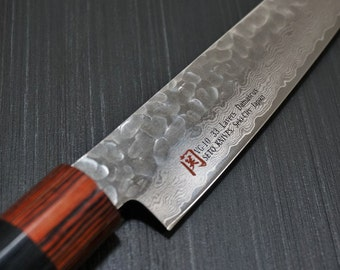 Hand Forged Knife Etsy