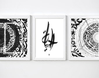 "X2 Abstract Islamic Art + ""Life"" Arabic Calligraphy"